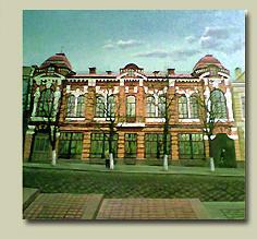 Главное управление государственного казначейства Кировоградской области